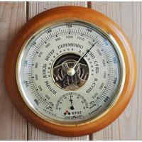 Барометр анероид Утес/Крэт БТК СН 14 с термометром