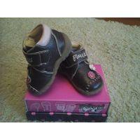 Осенние ботинки для девочки р. 21,  как новые