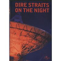 Dire Straits - On The Night (DVD5)