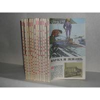 """Журнал """"Наука и жизнь"""" 1980 год номера 1-12 (комплект)."""