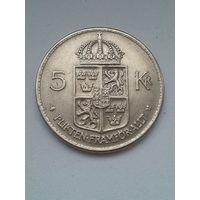 Швеция 5 крон 1972