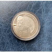 10 рублей 2010г. Рокоссовский. Беларусь копия PROOF