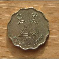 ГОНКОНГ,20центов1998г. KM# 67