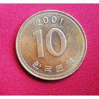 10 вон (Южная Корея)/2001/храм/
