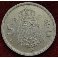 6763:  5 песет 1983 Испания КМ# 823 медно-никелевый сплав