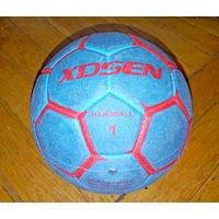 Мяч гандбольный прорезиненный XDSEN 1. Отличное качество и состояние!