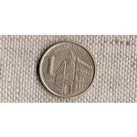 Югославия 1 динар 2002(Uss)