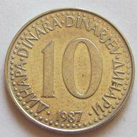Югославия,10 динар 1987 г