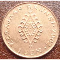 6205: 1 сен 2002 Бруней
