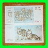 Литва P46 500 Талонов 1993 UNC. cерия. OH 383175