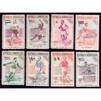 8 марок 1957 год Доминиканская Республика Олимпиада 560-567