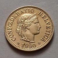 5 раппен, Швейцария 1990 г., AU