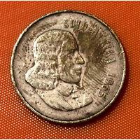 103-21 ЮАР, 2 цента 1965 г.