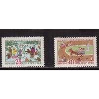 СССР-1960, (Заг.2352-2353) * , Рисунки детей снеговик