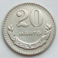 20 мунгу 1981 МОНГОЛИЯ