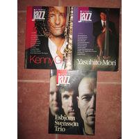 Журнал Jazz Квадрат N55-57, 2005