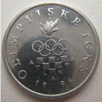 Хорватия 2 липа 1996 г. Олимпиада в Атланте