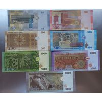 Полный набор банкнот Сирии 2009-19 - UNC - 50,100,200,500,1000,2000,5000 фунтов