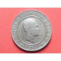 20 сантимов 1861 года