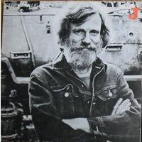 Gerry Mulligan - Gerry Mulligan - LP - 1976