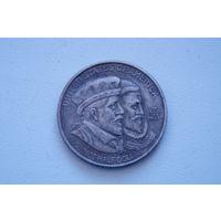 50 центов 1924,  копия, 30 мм