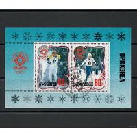 Корея /КНДР/1984/ Зимние Олимпийские Игры / Сараево 1984 / Лыжный спорт / Блок