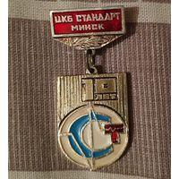 Значок ЦКБ стандарт Минск