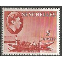 Сейшелы. Король Георг VI. Рыбачья пирога. 1938г. Mi#145.