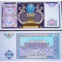 Узбекистан. 100 сум 1994 [UNC]