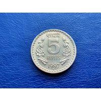 Индия. 5 рупий 1997.
