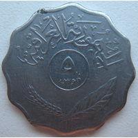 Ирак 5 филс 1975 г.