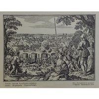 Осада города Аугсбурга ....   18х14см.