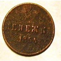 Денежка 1853 ЕМ РИ