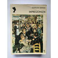 Zdzislaw Kepinski Impresjonizm // Здислав Кемпинский Импрессионизм // Книга на польском языке