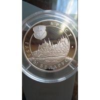 Брест, 1 рубль, медно-никелевый сплав
