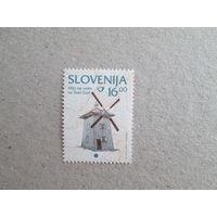 Словения-Европа в миниатюре.