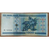 1000 рублей 2000 года, серия ВЕ