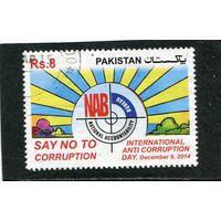 Пакистан. Всемирный день борьбы с коррупцией