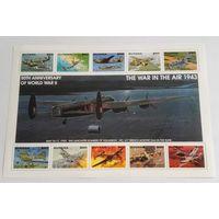 Гайана, авиация, война, Вторая мировая, самолеты, история, распродажа