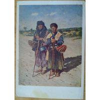 Маковский В. Две странницы 1958 г.