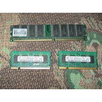 Оперативная память 512 МБ
