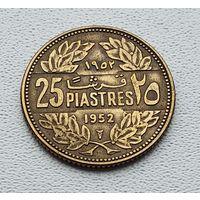 Ливан 25 пиастров, 1952 2-6-34