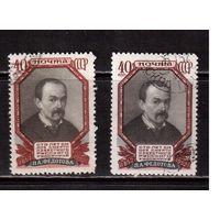 СССР-1952, (Заг.1618) 2 выпуска  гаш., П.Федотов