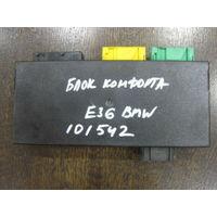 101542 BMW E36 блок комфорта 61.35-8 369 483
