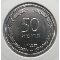 """Израиль 50 прут 1954 """"Виноградные листья"""" (магнетик, гурт гладкий)"""