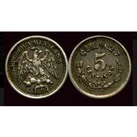 МЕКСИКА 5 СЕНТАВОС 1897 СЕРЕБРО СОСТОЯНИЕ++ Xf