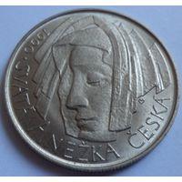 Чехословакия 50 крон 1990 года. Серебро. Состояние UNC!