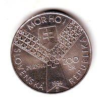 Словакия 200 крон 1994 г.(серебро)