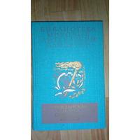 Гражданская лирика советских поэтов // Библиотека мировой литературы для детей