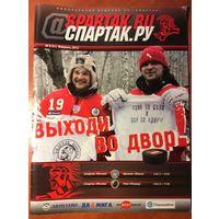 Спартак (Москва) - Динамо (Минск) / Лев (Попрад, Словакия). Чемпионат КХЛ-2011/2012.
